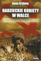Radzieckie kobiety w walce