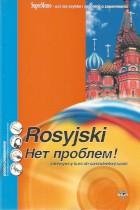 Rosyjski-intensywny kurs do samodzielnej nauki poziom podstawowy+CD