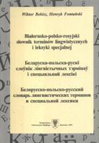 Białorusko-polsko-rosyjski słownik terminów lingwistycznych i leksyki specjalnej