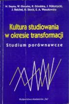 Kultura studiowania w okresie transformacji